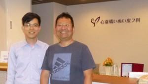 Dr Yang-1